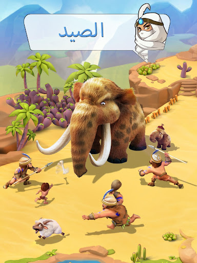 Arab Heroes - أبطال العرب screenshot 6
