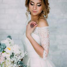 Wedding photographer Anna Rudanova (rudanovaanna). Photo of 23.04.2018