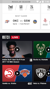 nba gametime apk old version