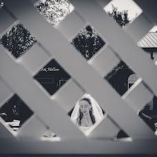 Wedding photographer Sergey Zhukov (KeeperExpert). Photo of 08.06.2013