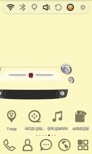 【免費個人化App】Cute Yellow Car Theme-APP點子
