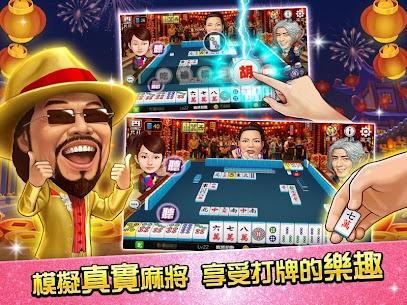麻將 明星3缺1麻將–台灣16張麻將Mahjong 、SLOT、Poker Apk Latest Version Download For Android 10