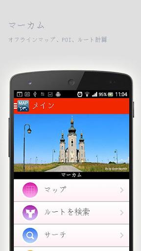 台北旅游攻略|不限時間玩生活App-APP試玩 - 傳說中的挨踢部門