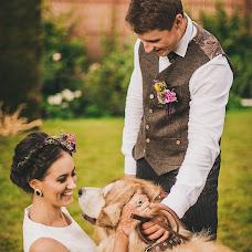 Wedding photographer Darya Bakustina (Rooliana). Photo of 04.09.2015