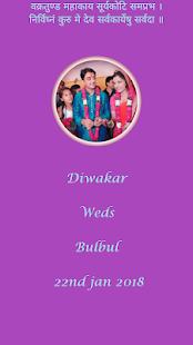 DiwakarwedsBulbul - náhled