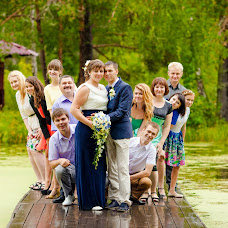 Wedding photographer Anna Rusakova (NysyaRus). Photo of 13.04.2015