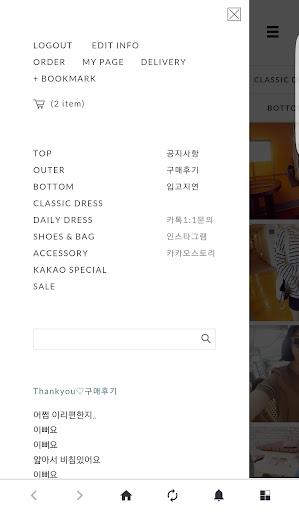 모니카룸 screenshot