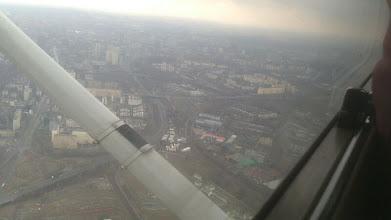 Photo: Katowice desde el aire