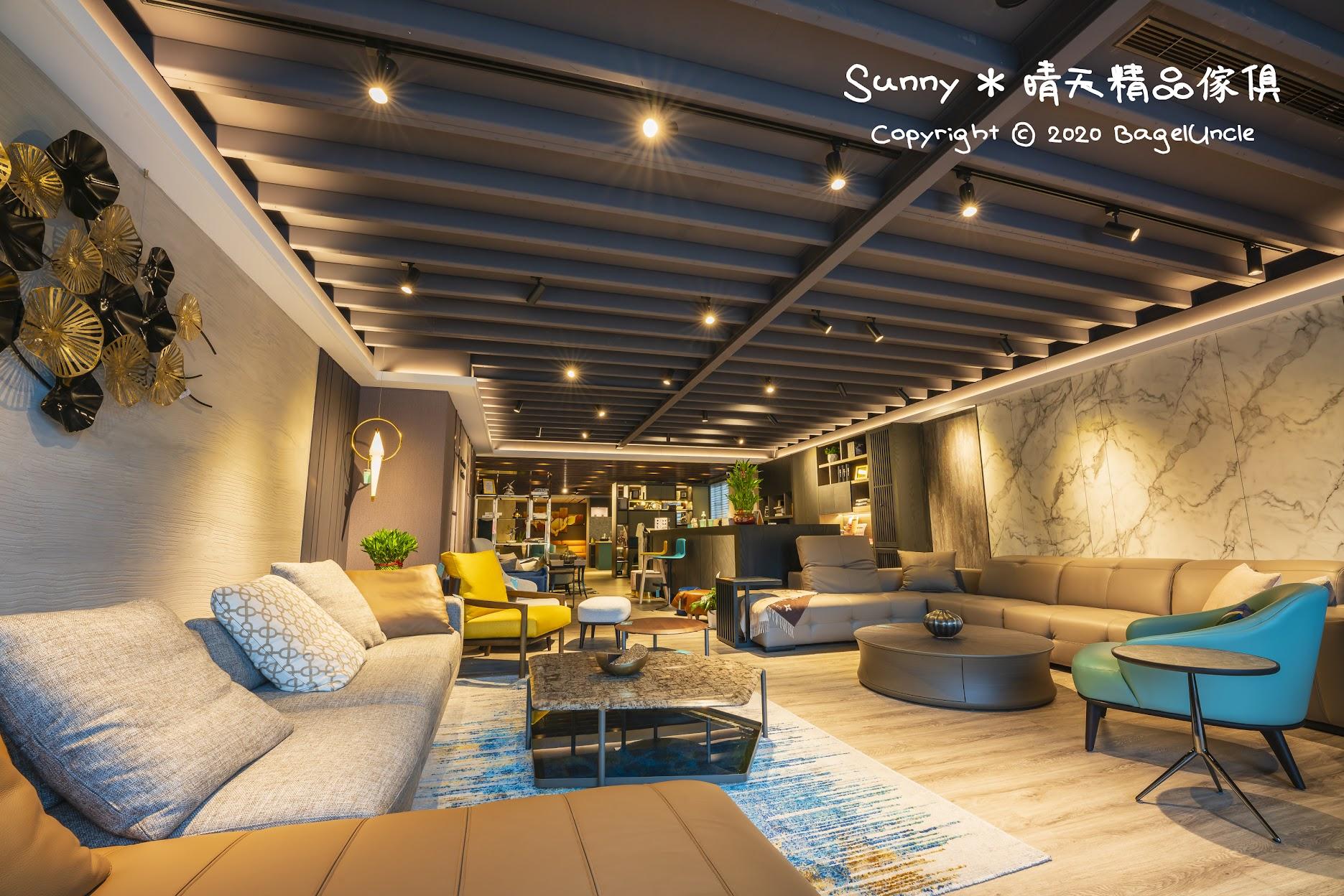 【傢俱】桃園家具 Sunny晴天精品家具 客製化家具 用MIT的高品質創造屬於自己的居家品味