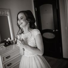 Wedding photographer Elena Marinina (fotolenchik). Photo of 13.04.2018