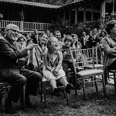 Wedding photographer Danae Soto chang (danaesoch). Photo of 10.10.2018