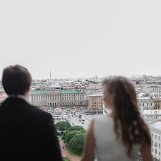 Wedding photographer Aleksandr Kuimov (Avenue). Photo of 21.09.2016