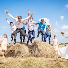 Wedding photographer Ekaterina Brazhnova (braznova199223). Photo of 09.08.2016