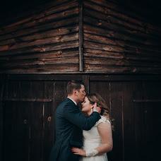Wedding photographer Przemek Grabowski (pegye). Photo of 29.05.2018
