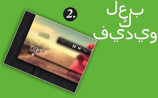 AVD تحميل تنزيل الفيديو فديو screenshot 2