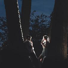 Fotógrafo de bodas Pablo Vega caro (pablovegacaro). Foto del 14.06.2017