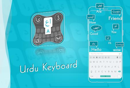 Urdu Keyboard 1