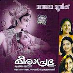 Meera Prabhu