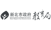 New Taipei City Education Department