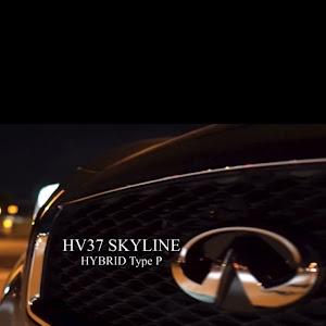 スカイライン HV37のカスタム事例画像 まさとさんの2020年07月08日23:00の投稿