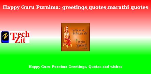happy guru purnima greetings quotes marathi quote apps on
