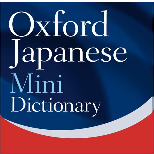 Oxford Japanese Mini Dictionary Icon