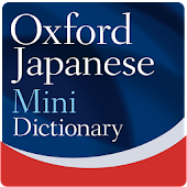Tải Oxford Japanese Mini Dictionary APK
