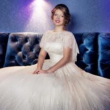 Wedding photographer Vlad Dobrovolskiy (VlaDobrovolskiy). Photo of 11.04.2015