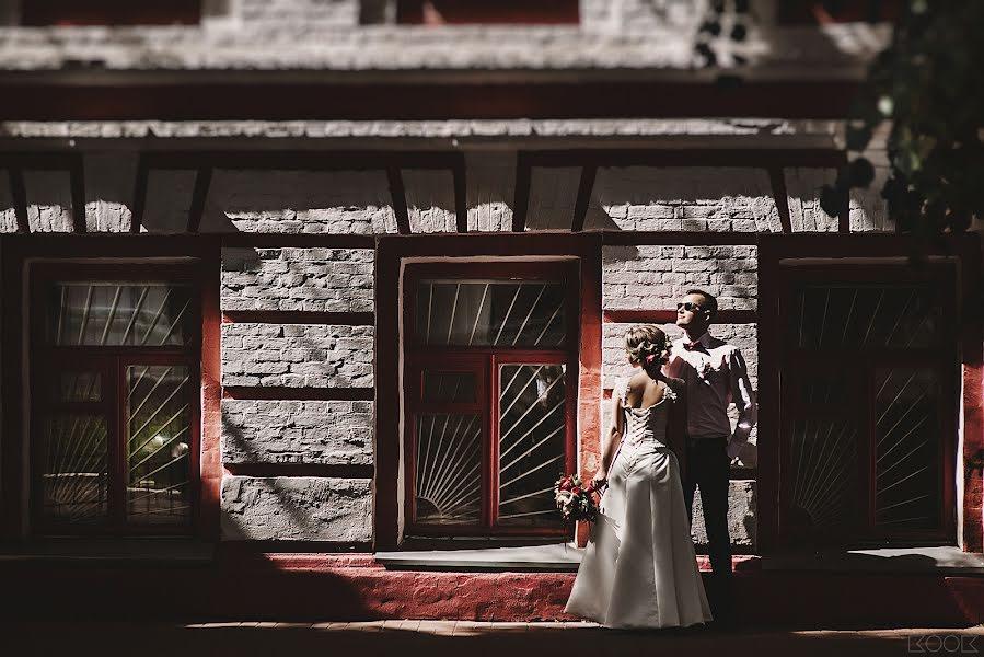 Wedding photographer Yuriy Palshin (Yurman). Photo of 17.06.2015