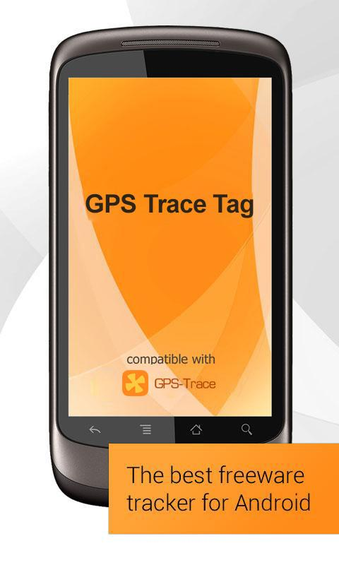 GPS Trace Tag- screenshot