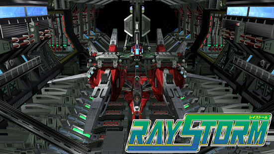 RAYSTORM Screenshot