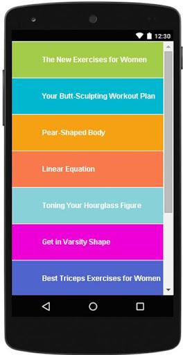 無料健康Appの女性のベストガイドワークアウト女性のベストガイドワークア|記事Game