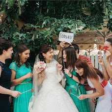 Wedding photographer Yuliya Volkova (JVolkova). Photo of 07.04.2015