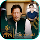 Download P.M Imran khan Photo Frames For PC Windows and Mac