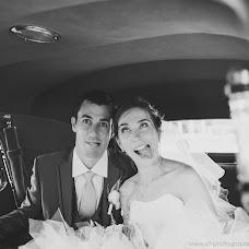 Wedding photographer Aurélie François (franois). Photo of 16.04.2015