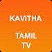 Kavitha Tamil TV icon