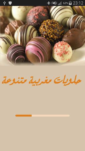 حلويات مغربية متنوعة