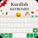 Kurdish Keyboard- Kurdish typing keypad icon