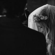 Wedding photographer Vítězslav Malina (malinaphotocz). Photo of 11.01.2019
