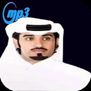 شيلات محمد ال نجم 2018 APK