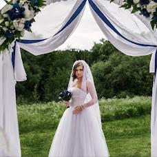 Wedding photographer Aleksandr Morsin (AlexandrMmorsin). Photo of 03.12.2016