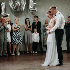 Wedding photographer Magdalena i tomasz Wilczkiewicz (wilczkiewicz). Photo of 02.01.2018