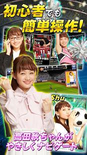 ワールドサッカーコレクションS 13