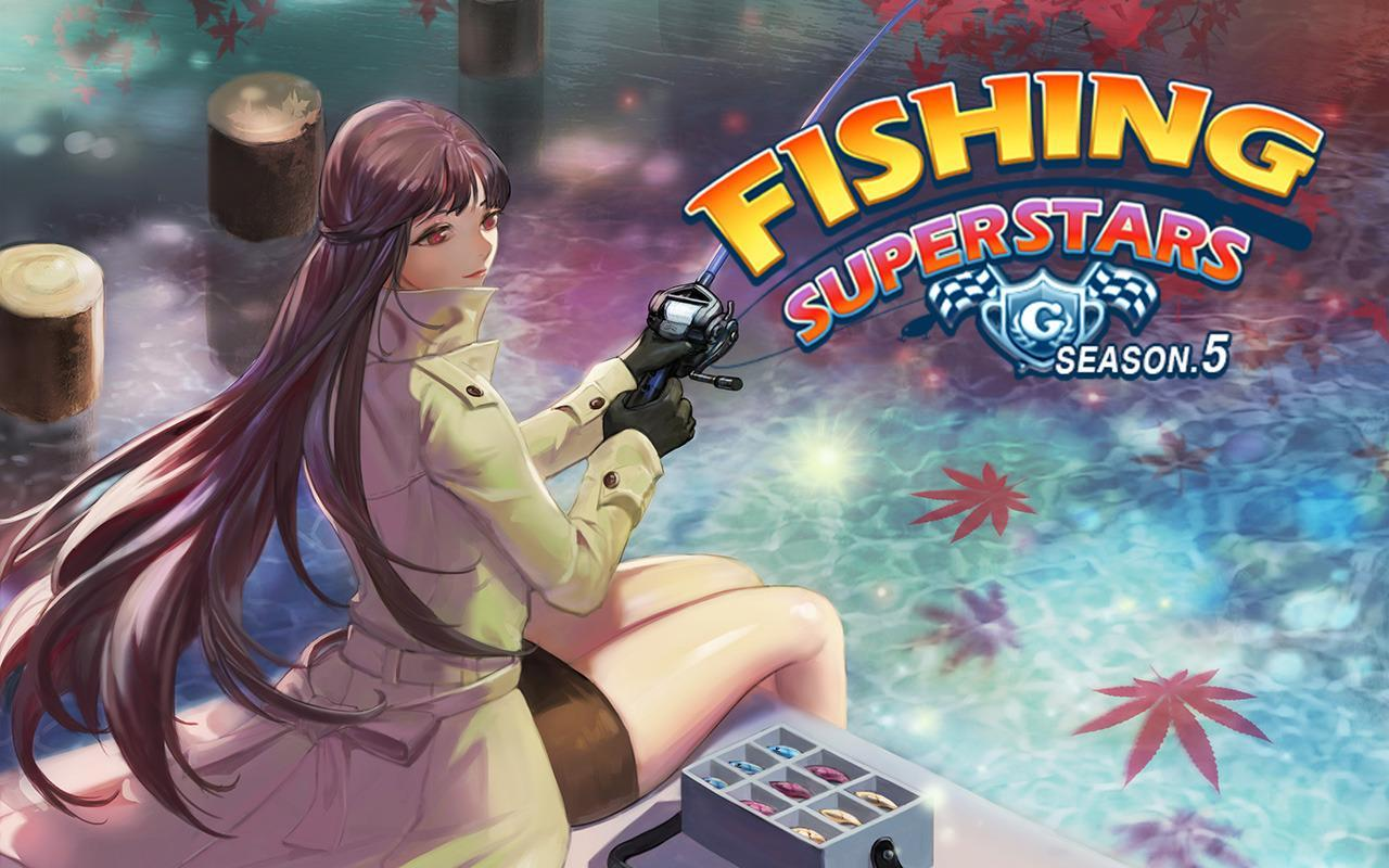 fishing superstars season5 android apps on google play