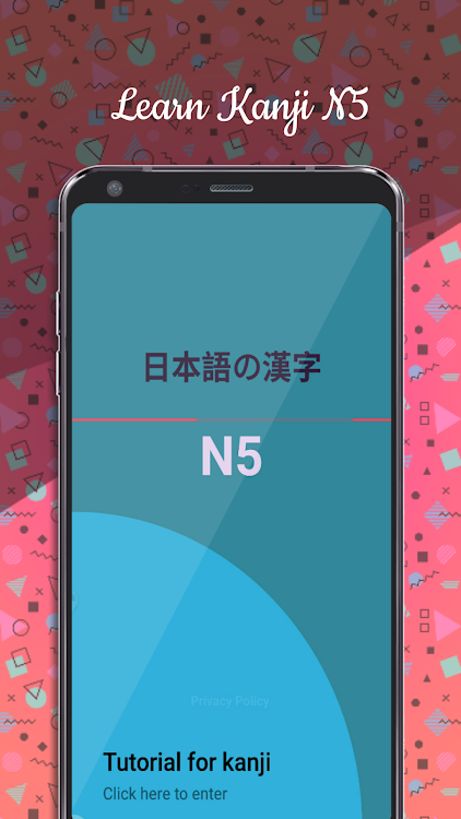 Kanji N5 Test JLPT – (Android Apps) — AppAgg