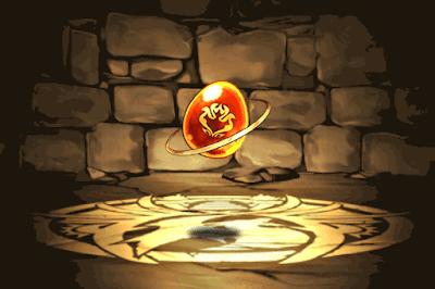 火の希石【中】
