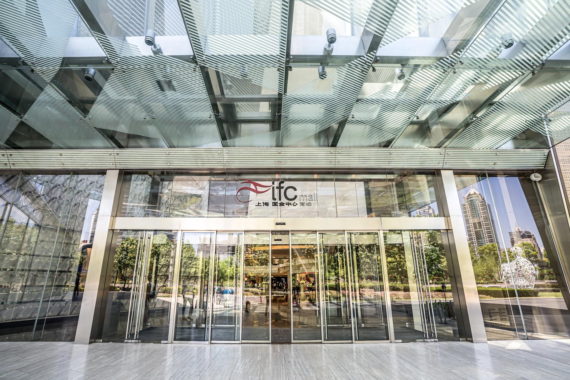 上海 ifc Mall1