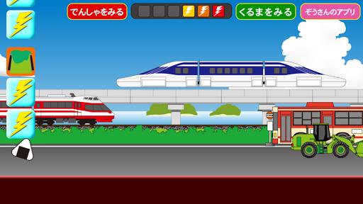 Linear MotorCar Go【Let's play by train】 00.00.03 screenshots 1