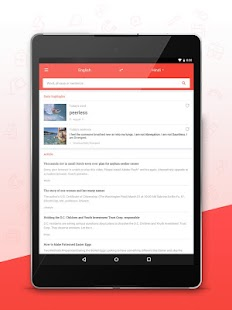 Download Download U-Dictionary (English offline) for PC on Windows and Mac for Windows Phone apk screenshot 9