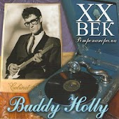 Buddy Holly - ХX Век Ретропанорама